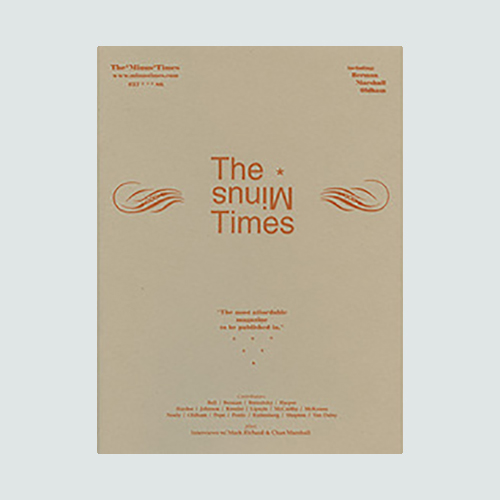 The Minus Times #27
