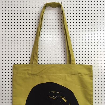 Mustard / Black